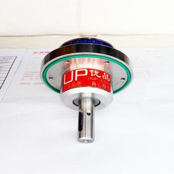 SR06螺母安装型式磁流体密封装置