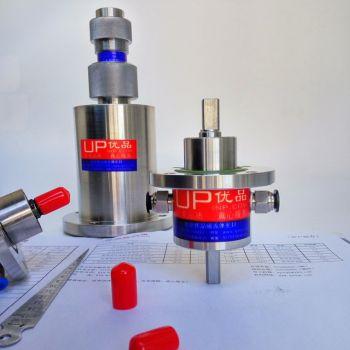 SR020实心轴法兰式四水咀磁液体密封装置