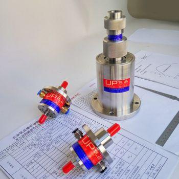 SR10实心轴法兰式四水咀磁液体密封装置