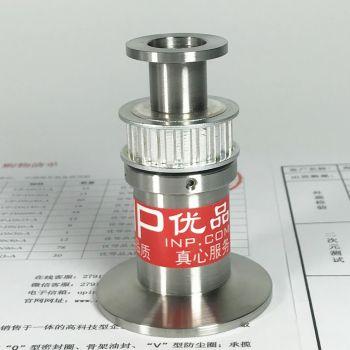 非标磁流体密封装置KF40-kf16