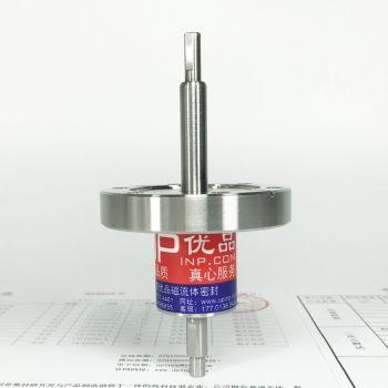 CF长轴试磁液体密封装置