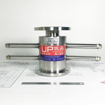 SR50活法兰式磁流体密封装置