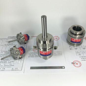 UP25轴水冷式磁流体密封装置
