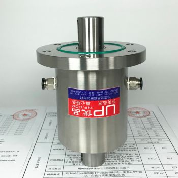 SR35实心轴法兰式四水咀磁液体密封装置